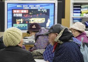В Японии из-за землетрясения остановились поезда