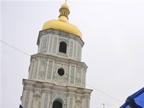 Fitch понизило рейтинги Киева, Одессы и Харькова