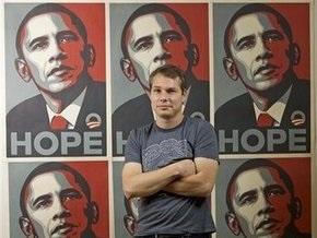 Арестован автор самого популярного портрета Обамы