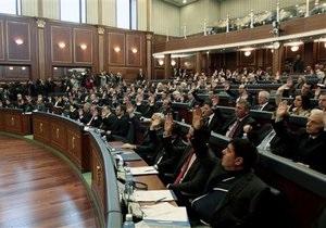 В Косово избрали нового президента