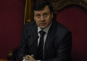 Блокировавшие трибуну Рады депутаты не получат зарплату за 6 декабря