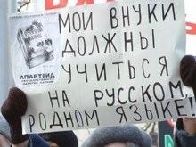 МИД РФ: Русский язык в Украине остается объектом жесткого прессинга