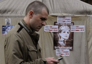 Тимошенко поддержала совместный план действий оппозиции