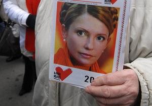 Би-би-си: Берлин готов лечить Тимошенко, но ей предлагают Харьков