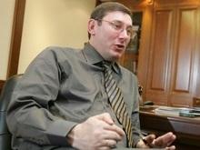 Луценко: Конституцию оставить. Балогу уволить