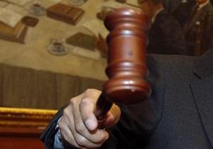 В Крыму двоих чиновников приговрили к лишению свободы