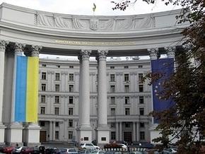 МИД просит сотрудников посольств не проводить отпуска в Украине