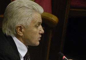 Литвин собирается работать рядовым депутатом - заявление Рады