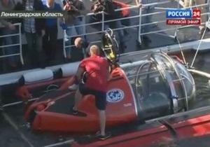 Путин на батискафе погрузился на дно Финского залива
