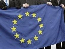 ЕС принял меры по стабилизации экономики