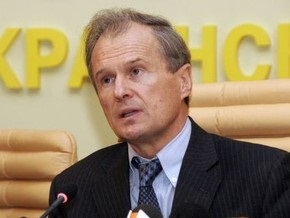 В Центризбирком поступили документы Костенко