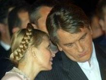 СМИ: Завершено дело по факту прослушки Ющенко и Тимошенко