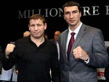Ибрагимов улетел в США готовиться к бою с Кличко
