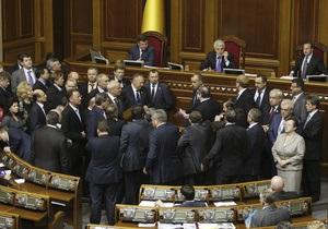 БЮТ покинул зал заседаний из-за нежелания Рады декриминализировать статью Тимошенко