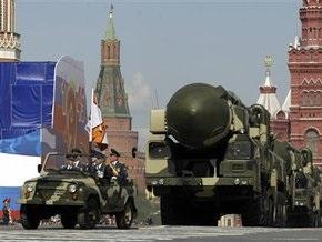 Совбез РФ завершил подготовку новой военной доктрины России