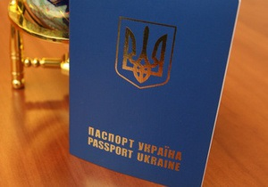 Хорватия приостановила визовый режим с Украиной