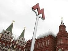 В московском метро упал под поезд турист из Канады