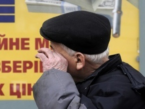 Корреспондент: Западные эксперты пророчат Украине дефолт