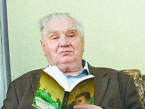 Юрий Мушкетик удостоен звания Героя Украины