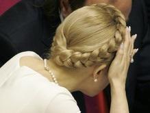 Денькович: Тимошенко обняла и посоветовала пойти выпить