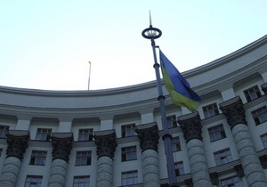 Кабмин выделил на обслуживание Януковича и лечение нардепов свыше 100 млн гривен