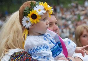 Новости Полтавы - марш вышиванок -В Полтаве состоялся Мегамарш вышиванок  - парад вышиванок