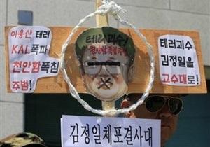 Хакеры взломали микроблог Северной Кореи в Twitter