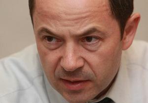 Тигипко назвал имя главного претендента на пост премьера
