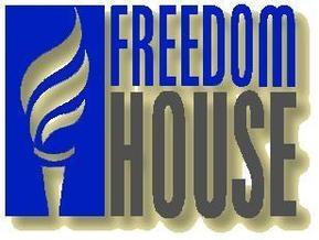 Freedom House: Украинские СМИ остаются частично свободными