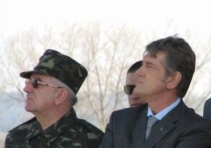 Начальник Генштаба поблагодарил Ющенко за поддержку украинской армии
