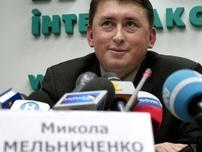 Мельниченко в случае победы на президентских выборах введет военное положение