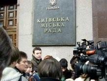 Опрос: Кто проходит в Киевсовет