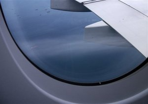 В Екатеринбурге самолет со 143 пассажирами выкатился за пределы полосы