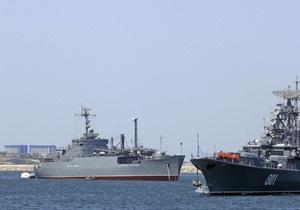 ЗН: Украина может потерять часть суверенитета, приняв предложения РФ по разграничению морских пространств