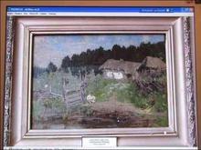 Тернопольская милиция нашла картину Репина