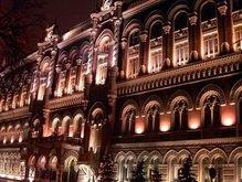 НБУ позволил украинцам переводить за рубеж до $180 тыс. ежемесячно