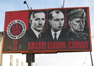 Во Львове отметили День Героев