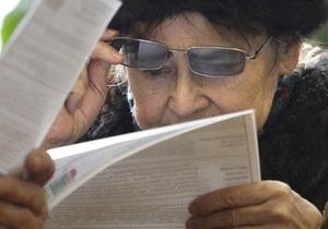Более четверти миллиона россиян проголосовали на выборах президента досрочно