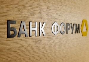 Банк Форум сократил убытки более чем в четыре раза