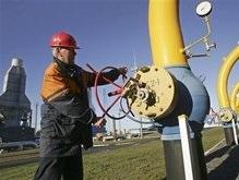 Стоимость газа для Украины увеличилась на 38%