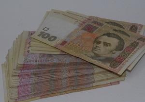 Бюджет-2010: Госуправлению делами выделят почти миллиард гривен