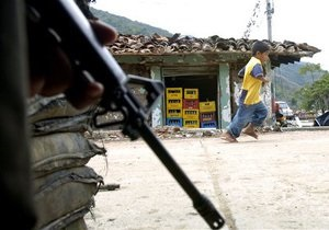 Боевики похитили губернатора колумбийской провинции
