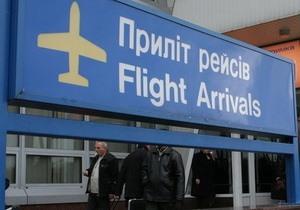 В Борисполе оборудован терминал для приема хасидов