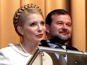 Балога нашел общий язык с Тимошенко