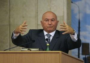 Лужков прочитал свою первую лекцию в статусе декана