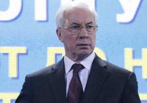 НГ: МВФ расколол команду Януковича