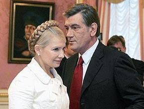 Ющенко и Тимошенко поздравили Грибаускайте с избранием на пост президента Литвы