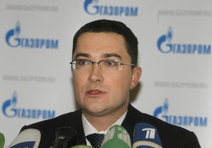 Газпром: Нафтогаз значительно увеличил отбор газа, несмотря на намерения его сократить