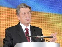Ющенко: Россия хочет видеть Украину периферией