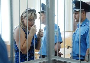Жена Луценко: Ющенко ударил по самому больному Юриному месту